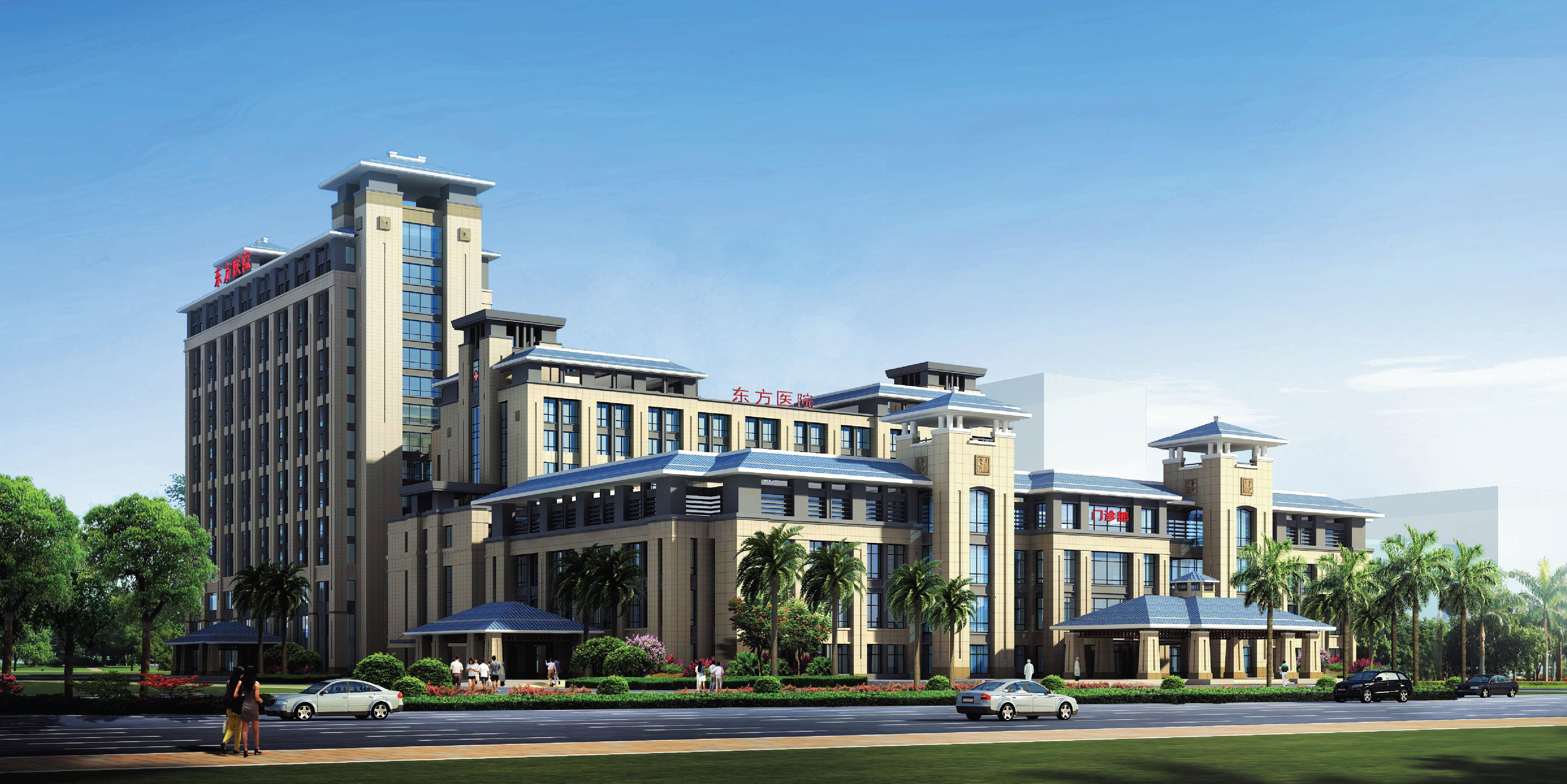 美高梅平台开户承建的东方医院创建三甲医院项目 -美高梅平台开户_美高梅美狮网址.jpg
