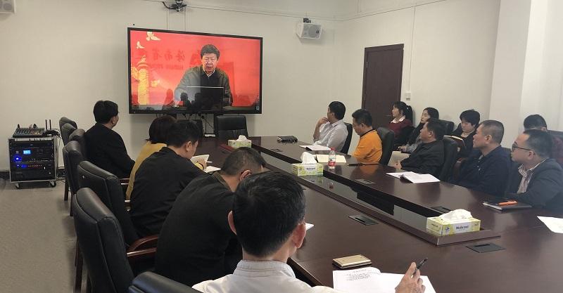 海建集团机关党委组织党员观看《党课大讲堂》讲座视频.jpg