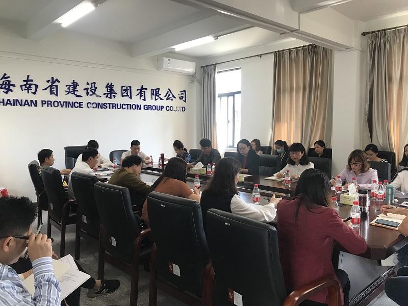 海建集团召开2019年度财务工作会议.jpg