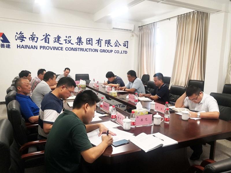 省国资委副巡视员于文洲到海建集团调研董事会建设情况.jpg