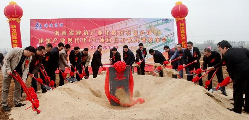 万和城平台账号率先开拓海南绿色建造和建材市场,2015年1月,海南省首个建筑产业化项目开工.jpg